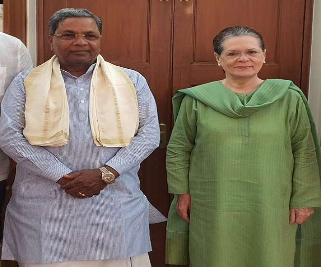 congress-leader-and-former-karnataka-chief-ministe