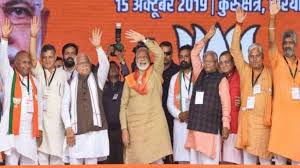 haryana-assembly-election-2019-top-5-seats-and-can