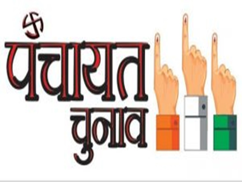 panchayati-election-in-chhattisgarh-four-color-bal