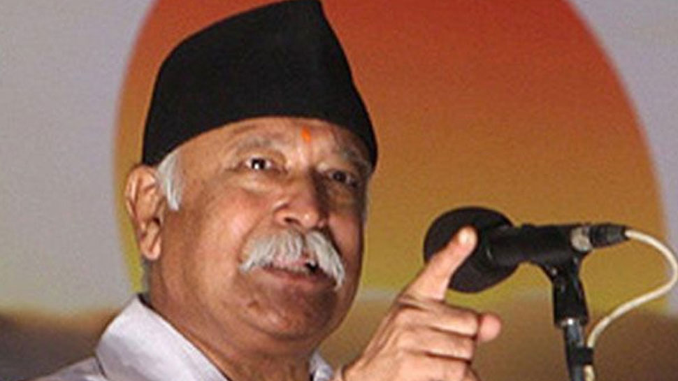 rss-called-a-meeting-in-haridwar-from-4-october-to